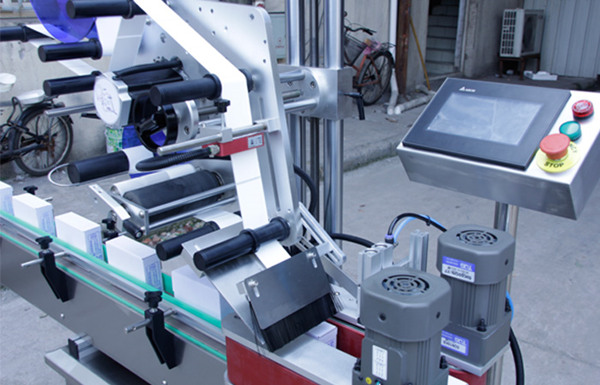 Automatic Bag Sticker Labeling Machine