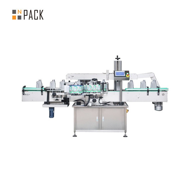 Automatic Self Adhesive Bottle Labeling Machine